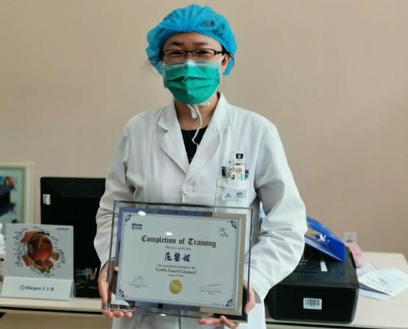 央广网报道:昆明华山眼科LenSx飞秒白内障专家范黎妮获国际认可