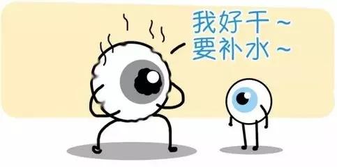 有哪些原因导致了干眼?